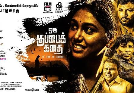 Oru Kuppai Kadhai (2018) DVDScr Tamil Full Movie Watch Online