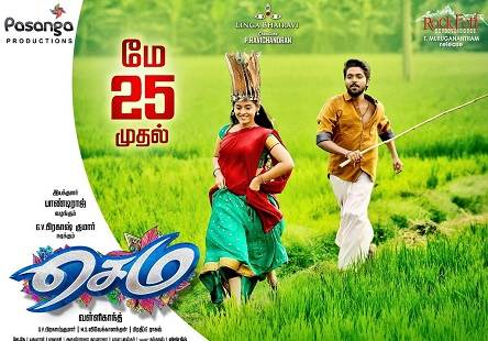 Sema (2018) HD 720p Tamil Movie Watch Online