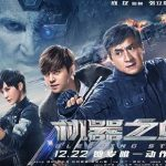 Bleeding Steel (2017) Tamil Dubbed Movie HD 720p Watch Online
