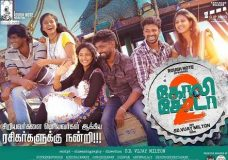 Goli Soda 2 (2018) HD 720p Tamil Movie Watch Online