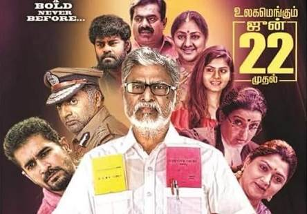 Traffic Ramasamy (2018) HD 720p Tamil Movie Watch Online
