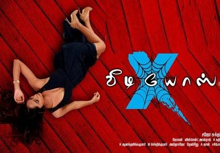 X Videos (2018) DVDScr Tamil Full Movie Watch Online