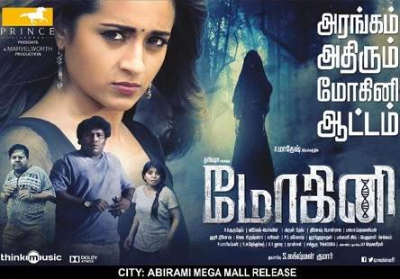 Mohini (2018) HD 720p Tamil Movie Watch Online