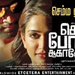 Semma Botha Aagatha (2018) HD 720p Tamil Movie Watch Online
