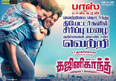 Ghajinikanth (2018) HD 720p Tamil Movie Watch Online