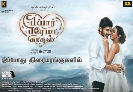 Pyaar Prema Kaadhal (2018) HDRip 720p Tamil Movie Watch Online