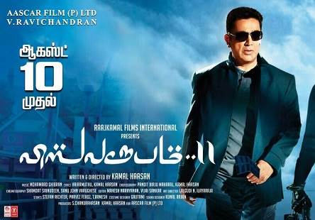 Vishwaroopam 2 (2018) HD 720p Tamil Movie Watch Online