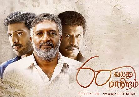 60 Vayathu Maaniram (2018) DVDScr Tamil Full Movie Watch Online