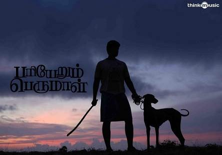 Pariyerum Perumal (2018) HD 720p Tamil Movie Watch Online