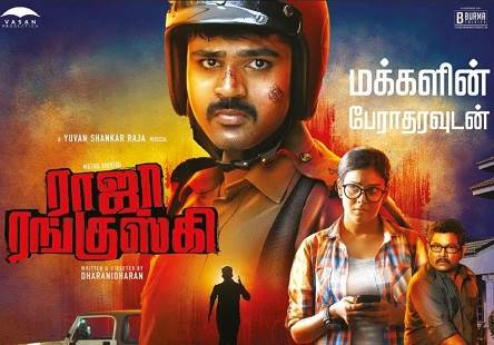 Raja Ranguski (2018) HD 720p Tamil Movie Watch Online