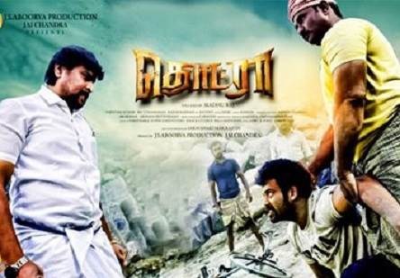 Thodra (2018) DVDScr Tamil Full Movie Watch Online