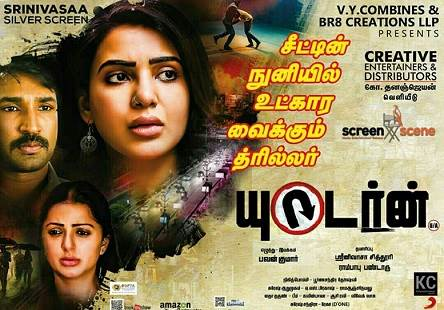 U Turn (2018) DVDScr Tamil Full Movie Watch Online