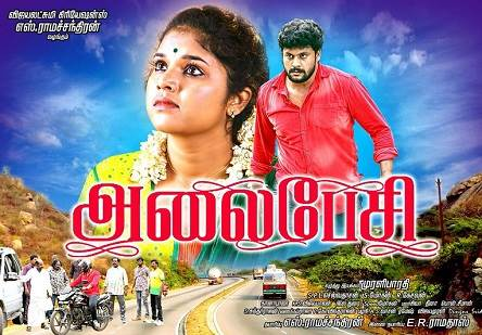 Alaipesi (2018) HDRip 720p Tamil Movie Watch Online