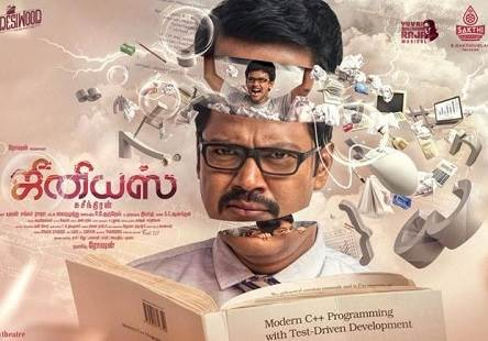Genius (2018) HD 720p Tamil Movie Watch Online