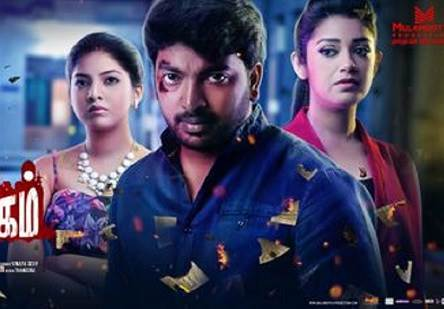 Pattinapakkam (2018) HD 720p Tamil Movie Watch Online