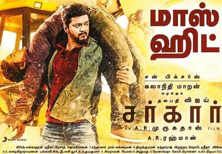 Sarkar (2018) DVDScr Tamil Full Movie Watch Online