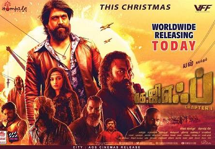 KGF (2018) HD 720p Tamil Movie Watch Online