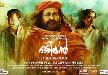 Odiyan (2018) HDRip 720p Tamil Movie Watch Online (HQ Audio)
