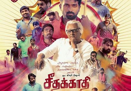 Seethakaathi (2018) DVDScr Tamil Full Movie Watch Online