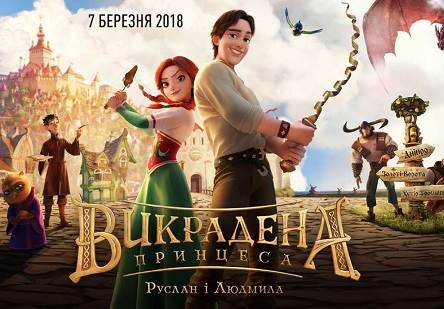 The Stolen Princess Ruslan and Ludmila (2018) Tamil Dubbed Movie HDRip 720p Watch Online