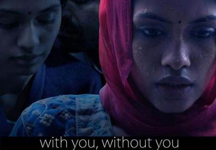 With You Without You (2018) HDRip 720p Tamil Movie Watch Online