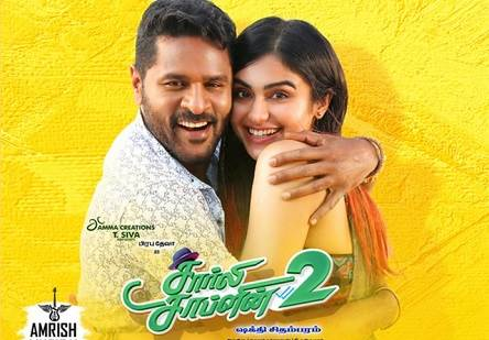 Charlie Chaplin 2 (2019) HD 720p Tamil Movie Watch Online