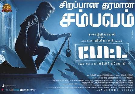 Petta (2019) HD 720p Tamil Movie Watch Online