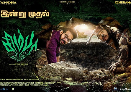 Simba (2019) HD 720p Tamil Movie Watch Online