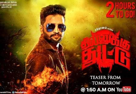 Dhilluku Dhuddu 2 (2019) HDRip 720p Tamil Movie Watch Online
