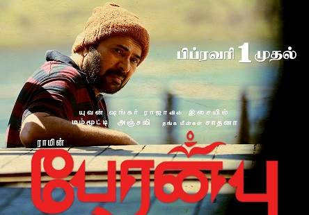 Peranbu (2019) HD 720p Tamil Movie Watch Online