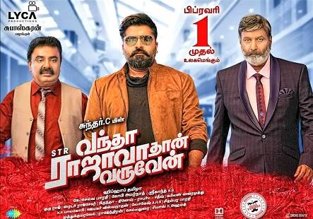 Vantha Rajavathaan Varuven (2019) HD 720p Tamil Movie Watch Online