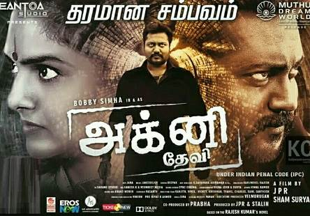 Agni Devi (2019) HD 720p Tamil Movie Watch Online