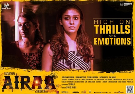 Airaa (2019) HD 720p Tamil Movie Watch Online