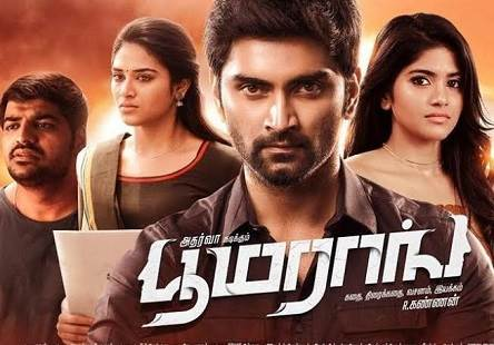 Boomerang (2019) DVDScr Tamil Full Movie Watch Online