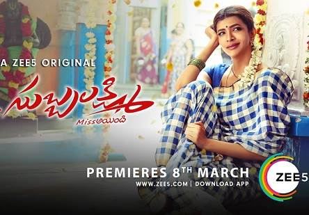 Mrs Subbalakshmi – Season 1 (2019) Tamil Web Series HD 720p Watch Online