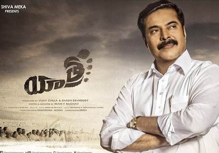 Yatra (2019) HD 720p Tamil Movie Watch Online