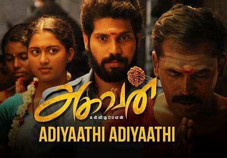 Aghavan (2019) HD 720p Tamil Movie Watch Online