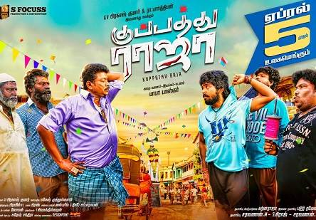 Kuppathu Raja (2019) HD 720p Tamil Movie Watch Online