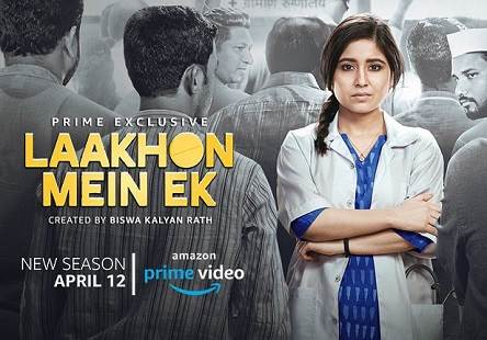 Laakhon Mein Ek – Season 2 (2019) Tamil Dubbed Series HD 720p Watch Online