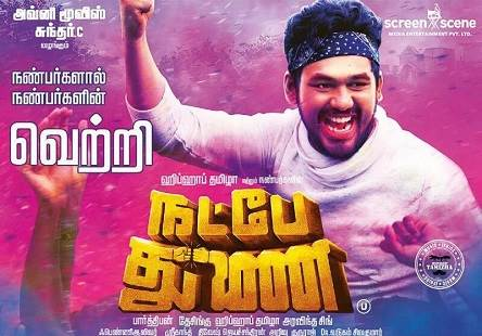 Natpe Thunai (2019) HD 720p Tamil Movie Watch Online