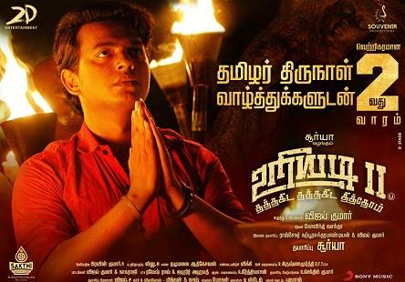 Uriyadi 2 (2019) HD 720p Tamil Movie Watch Online
