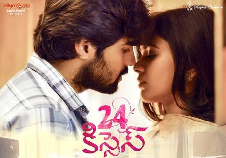 24 Kisses (2018) HD 720p Tamil Movie Watch Online