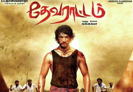 Devarattam (2019) HDTV 720p Tamil Movie Watch Online