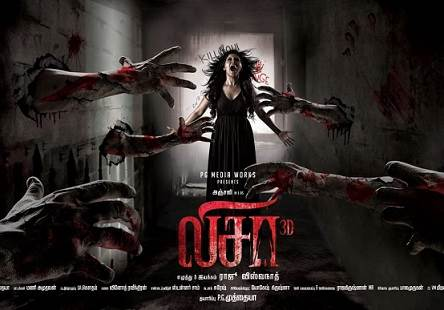 Lisaa (2019) HD 720p Tamil Movie Watch Online