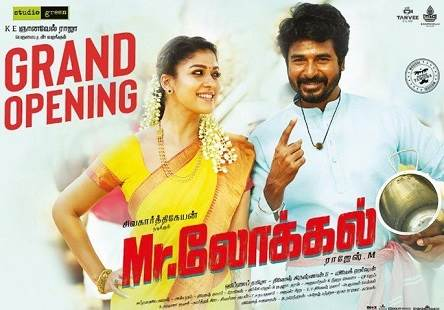 Mr Local (2019) HD 720p Tamil Movie Watch Online