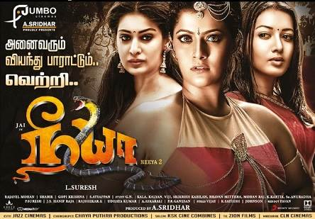 Neeya 2 (2019) DVDScr Tamil Full Movie Watch Online