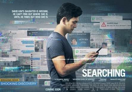 Searching (2018) Tamil Dubbed Movie HD 720p Watch Online