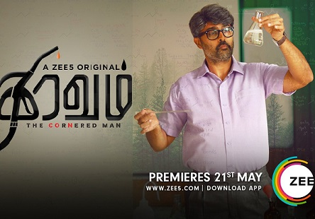 Thiravam: Season 1 (2019) Tamil Series HD 720p Watch Online