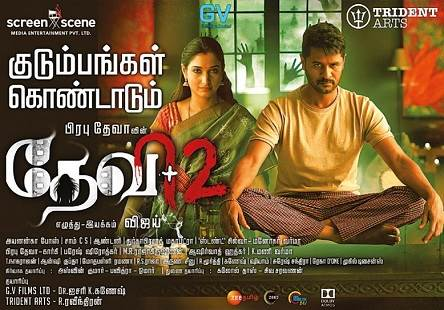 Devi 2 (2019) HD 720p Tamil Movie Watch Online