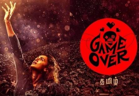 Game Over (2019) DVDScr Tamil Full Movie Watch Online